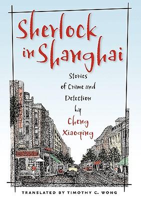 Sherlock in Shanghai By Xiaoqing, Cheng/ Wong, Timothy C. (TRN)